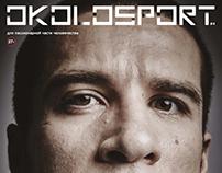 """Okolosport"" magazine #4"