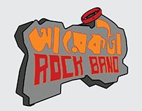 "logo for a rock band ""আরেকটা rock band"""