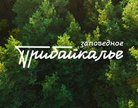 Western Baikal protected areas