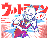 Ultraman 50th Anniversary fanart