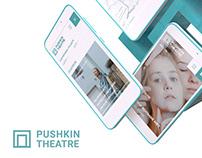 PUSHKIN THEATRE | WEBSITE