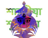 Durga Puja 2018