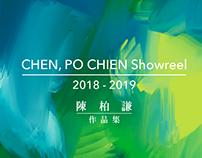 Chen, Po Chien Demoreel 2019