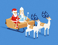 Merry Christmas animated graphic