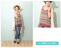 【Webデザイン】Summer & Autumn Styling
