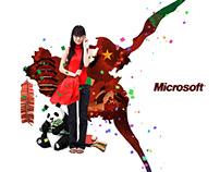 Microsoft Past