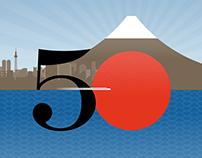 Japan movie festival 2016