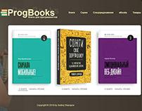 ProgBooks - книги для программистов