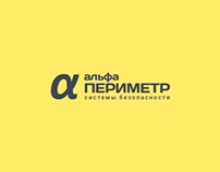 Alphaperimetr - ecommerce web-design
