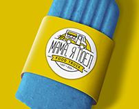 Logo Food Truck *MAMA, ya poel