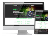 the website for Yardum brokerage company