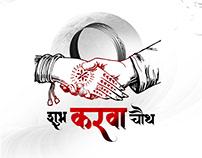 Indian Festival Social Media Creatives