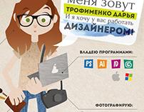 CV / Self-promo 2014