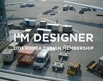 KDM(Korea Design Membership) Exhibition film