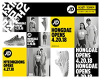 JD Sports | South Korea Tram