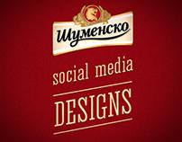 Social media designs for Shumensko