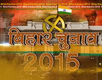 Promo Bihar election 2015