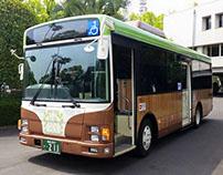 Nichinan retro bus