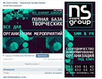 Дизайн группы NS Event Group на VK.com