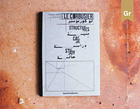 Le Corbusier: Case Study Book