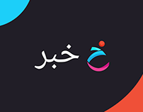 Logotype for Khabar