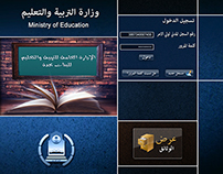 UI for the Saudi Ministry of Education touchscreen app