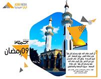Azara Media social media post layout