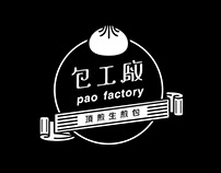 2014 | Pao factory 包工廠