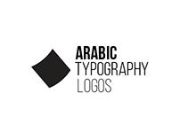 ARABIC TYPOGRAPHY LOGOS