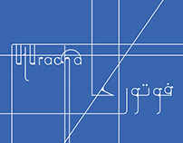 Futuracha Arabized Font - Concept Project