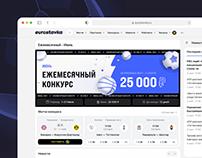 Eurostavka: Sport, Competitions, Betslip