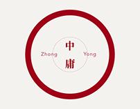 THE SCHOOL OF ZHONGYONG