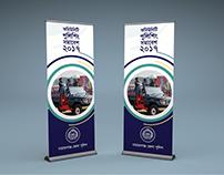 Event Branding Material for Bangladesh Police