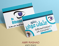 Eye Doctor Creative Bussiness Card
