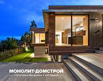 Monolith building