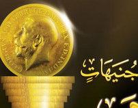 BNP bank - Golden coins