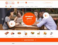 Shop design, интернет-магазин доставки еды