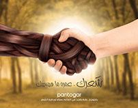 Pantogar _ for Hair Campagin