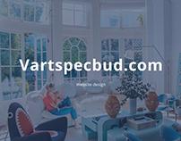 VART website design