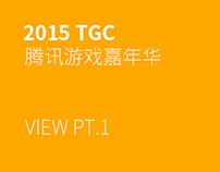 2015腾讯游戏嘉年华PC端官网