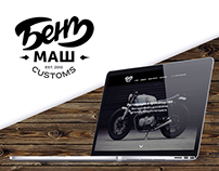 """BenzMash"" сustom workshop website"