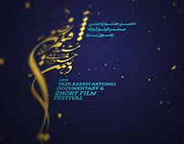 Razavi Short film Festival