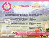 Flyer/Флаер для Гаура-Маркета