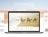 Website & App design - ALENJAZ TOURISM INVESTESMENT