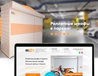RollBox сайт реклама под ключ