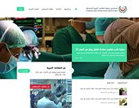 مستشفى المقاصد الخيرية