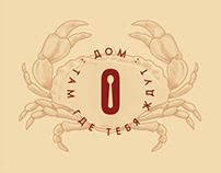 Dom (Home) Restaurant
