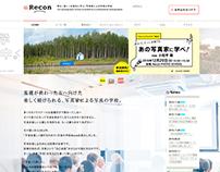 Recon PHOTO SCHOOL website