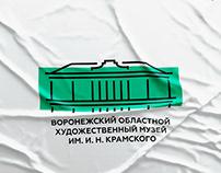 Branding the Kramsky Museum