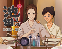 Ikeda Spa Animated Commercial
